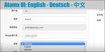 Atomx DSP SSP Ad Exchange Ad Server user interface in english, german, chinese